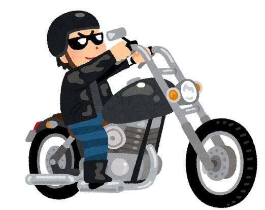 【画像あり】キムタク、大型バイク免許取得でドラマ内のシーンにてカッコつけるも、足が地面に着かずwwwwwwww
