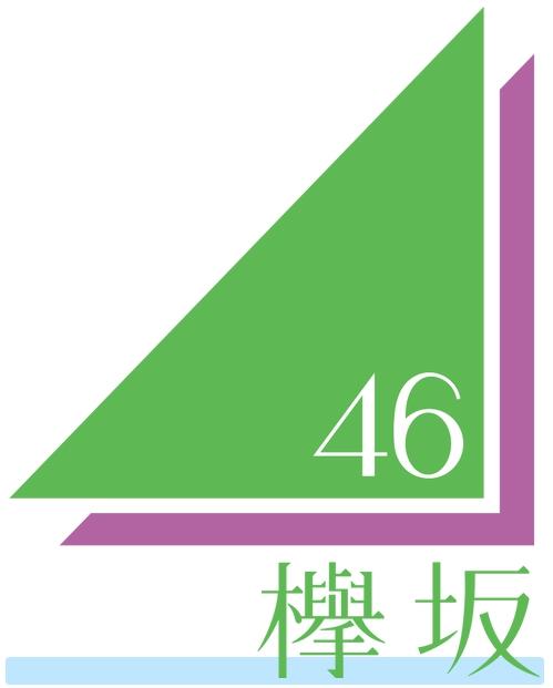 欅坂46とかいう闇が深すぎるアイドルグループwwwwwwwwwwww