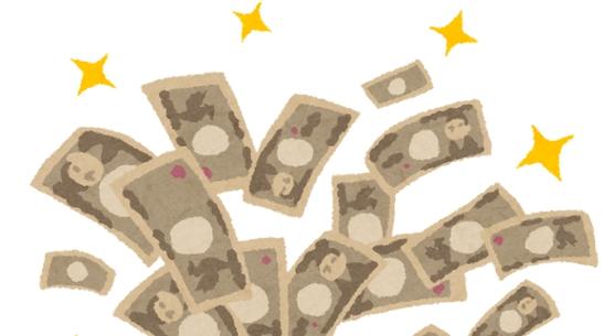 これまでAKBのメンバーに300万円近く注ぎ込んで大後悔してる・・・