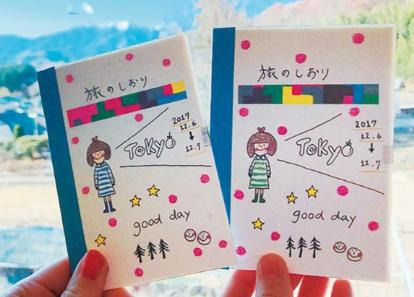旅行のしおりを手作りで作成 カップルで女子会でかわいい旅行の持ち物テンプレート化
