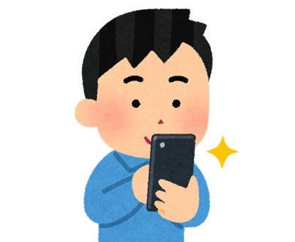 【画像あり】高木ブー(86)さん……!!
