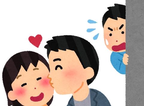 夫「もっと若い嫁さんもらえばよかった!」不妊で離婚した30代女性の後悔www