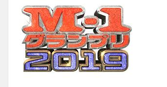 【悲報】和牛、M-1グランプリを卒業wwwwwwwwwwwww