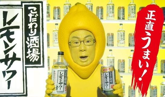 【悲報】 富美男汁レモンサワー、檸檬堂に駆逐される