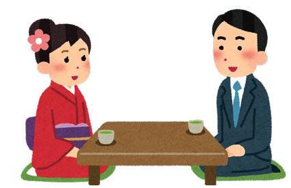 【Twitter】元ZOZO前澤友作さん、結婚相手を募集wwwwwwww