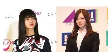 齋藤飛鳥、顔を赤らめ「好きですよ…」 同期・白石麻衣への「公開告白」にファン