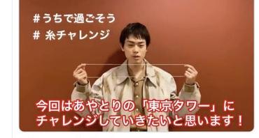 菅田将暉、主演作の「旧公開日」に一芸披露 「ちっちゃいころやっててよかった」