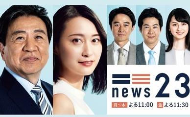 小川彩佳アナに「服装、強調具合がすごいな」 NEWS23視聴者、「鮮やかさ」に注