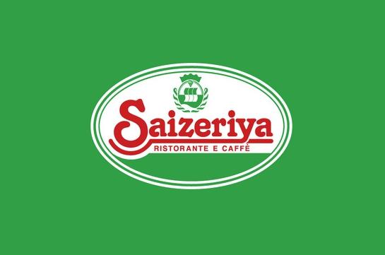 【悲報】イタリア人にサイゼリヤを食べさせた結果www