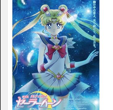 『美少女戦士セーラームーン Eternal』特報&ティザービジュアルが到着!松岡