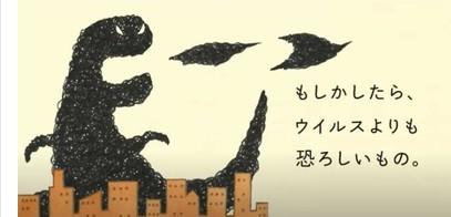 ウイルスの次に「あいつ」がやってくる 日本赤十字社が警鐘、アニメで啓蒙