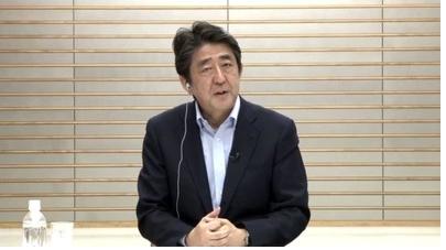山中伸弥氏が切り込んだ安倍首相の「奨学金」論 強調の「給付型」には条件、しかも大