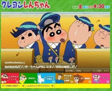 「クレヨンしんちゃん」が藤原啓治さん追悼放送 視聴者「楽しい話やのに悲しくなった