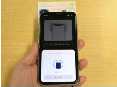 10万円オンライン申請→なぜか窓口混雑 マイナンバーカードの本当の「課題」が見え