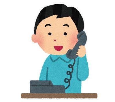 電話切れてるのに何度も「もしもし!?もしもーーーーし!!!!!」って言うのやめなよ・・・