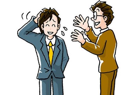 嫌いな上司が近くを通る度に「キモッ!」って言いまくった結果wwwwwwww