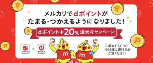 収入源はバイトで補なえ! 即金副業法 19:月収5万円コース人気アニメコラボ不用品販売